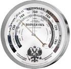 Барометр (Погодник) Meteo Ctrl RST 07835
