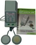 Витафон-ИК Аппарат микровибраций и ИК-излучение