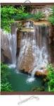 Гибкий настенный обогреватель Водопад Джур Джур (50х100 см)