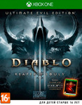 Игра для Xbox One BLIZZARD Diablo III: Reaper of Souls - Ultimate Evil Edition