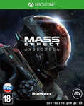 Игра Mass Effect: Andromeda (XBOX One, русская версия)