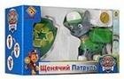 Игрушка Paw Patrol (Щенячий патруль) Рокки с рюкзаком-трансформером