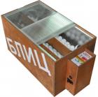 Инкубатор для яиц Блиц 120 цифровой на 120 яиц с автоматическим переворотом (12/220В)