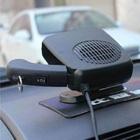 Керамический обогреватель для салона автомобиля