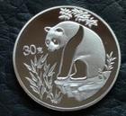 Монета 30 юань Китай 1993 год (Панда) Proof