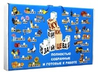 Кубики Методика Зайцева картонные собранные