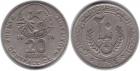 Монета Мавритания 20 угий Медно-никель 1974
