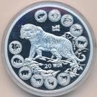 Монета Северная Корея 20 вон 2010 год (Год Тигра) Proof