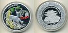Монета Северная Корея 20 вон 2010 год (Олени) Proof-