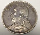 Монета 1 доллар 1914 г Китай Ян Шин-Кай (серебро)