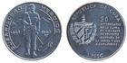 Монета 1 песо 1997 год Куба (30 лет со дня смерти Эрнесто Че Гевара)