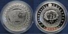 Монета 1 рубль Беларусь 2009 год (Знаки зодиака - Овен)