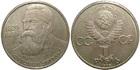 Монета 1 рубль 1985 год СССР (165 лет со дня рождения Фридриха Энгельса)