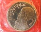 Монета 1 рубль 1991 год Махтумкули (proof, запайка)