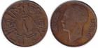 Монета 1 филс 1938 год Ирак