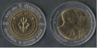 Монета 10 бат 2002 год Таиланд (90 лет Медицинскому колледжу БМА)