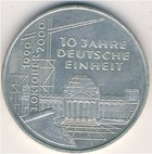 Монета 10 марок 2000 год Германия (10 лет объединения Германии) серебро