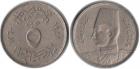 Монета 10 миллимов 1941 года Египет