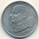 Монета 100 лир 1995 год Ватикан (Иоанн Павел II, Охрана и заключенные)