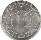 Монета 25 шиллингов 1955 год Австрия (Национальный театр в Вене) серебро