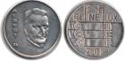 Монета 250 франков 1994 год Бельгия (50 лет договору Бенилюкс) серебро