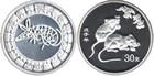 Монета 30 юань Китай 2008 год (Год Крысы) Proof