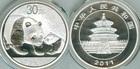 Монета 30 юань Китай 2011 год (Панда) Proof-