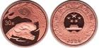 Монета 30 юань 2009 год Китай медно-никель (Год быка)