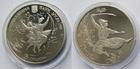Монета 5 гривен Украина 2011 (Гопак)