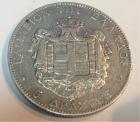 Монета 5 драхм 1875 год Греция (Георг I) серебро