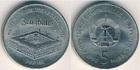 Монета 5 марок 1990 год (Музей Цейхгауз в Берлине)