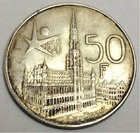 Монета 50 франков 1958 год Бельгия (Международная выставка Экспо 1958 в Брюсселе) серебро