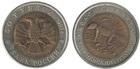 Монета 50 рублей 1993 год (Туркменский зублефар, Красная книга)