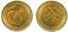Монета 50 рублей 1993 год Россия (Красная книга - Гималайский медведь)