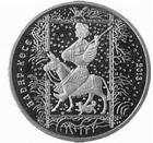 Монета 50 тенге 2013 Казахстан  г Алдар-Косе