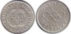 Монета 500 марок 1952 год Финляндия (XV летние Олимпийские игры, Хельсинки 1952) серебро