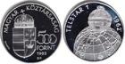 Монета 500 форинтов 1992 год (30 лет со дня запуска спутника Телстар 1) серебро