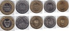 Набор монет Бахрейн 2007-2011 (5 монет)