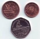 Набор монет Гайана 2007-2008 (3 монеты)