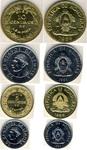 Набор монет Гондурас 2007-2010 (4 монеты)