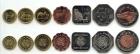 Набор монет Дарфур 2008 год (7 монет)
