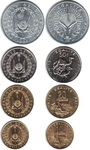 Набор монет Джибути 1991-2010 (4 монеты)