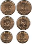 Набор монет Заир 1987-1988 (3 монеты)