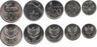 Набор монет Индонезия 1996-2003 (5 монет)