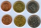 Набор монет Ирак 2004 год (3 монеты)