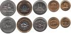 Набор монет Иран 1371-1384 (5 монет)