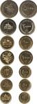 Набор монет Иран 1383-1390 (7 монет)