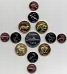 Набор монет Курильские острова 2013 (13 монет UNC-)