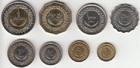 Набор монет Ливия 1979-2004 г (1979-1369) 8 монет