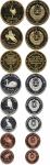 Набор монет Мордовия 2013 (Красная книга Птицы)